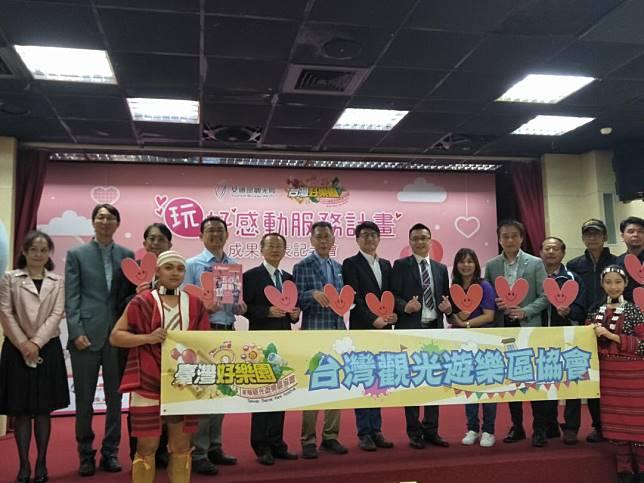 台灣好樂園關懷弱勢以愛伴遊   公益合體感動接力
