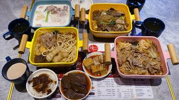 1+1鍋物辣MINI,台北京站麻辣小火鍋,超彭湃台北麻辣個人小火鍋(含辣MINI菜單、付款)