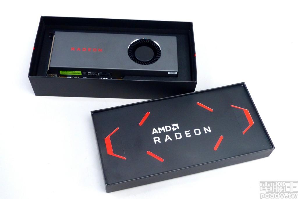 Radeon RX 5700 公版參考設計採用雙層盒裝,有點類似雙層喜餅盒的包裝手法