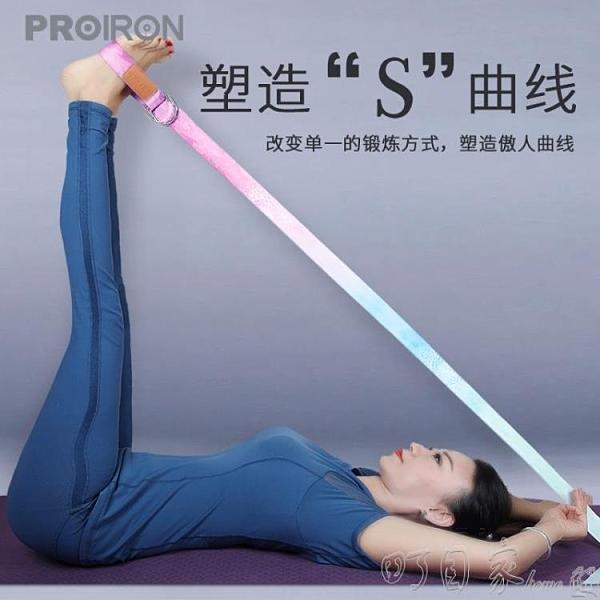 瑜伽繩 瑜伽伸展帶拉力帶瑜伽繩拉伸帶拉筋帶空中瑜伽普拉提輔助