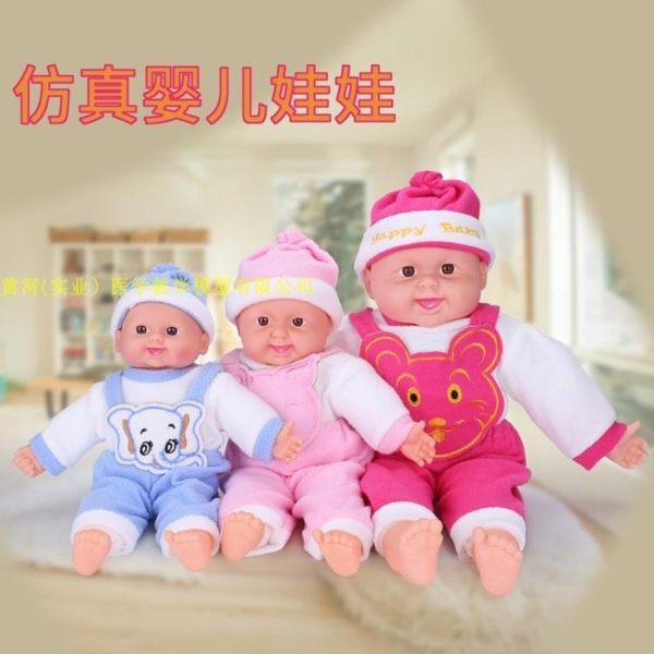 洋娃娃軟膠娃娃仿真模型嬰兒教具家政月嫂育嬰師培訓模型兒童玩具