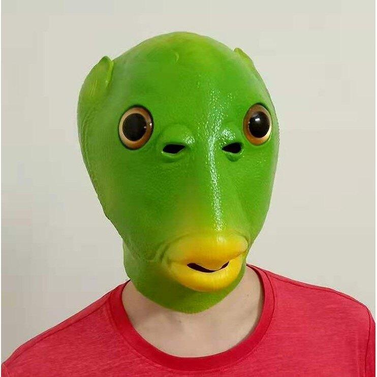【全館免運】綠魚頭美人魚怪怪魚麵具頭套 綠魚人綠頭怪動物乳膠頭套 情人節禮物 抖音綠頭怪面具 抖音同款綠魚頭套道具 萬聖節角色扮演