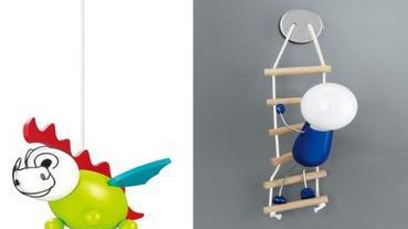 可愛玩具造型燈,喜歡嗎?爸爸買給你!