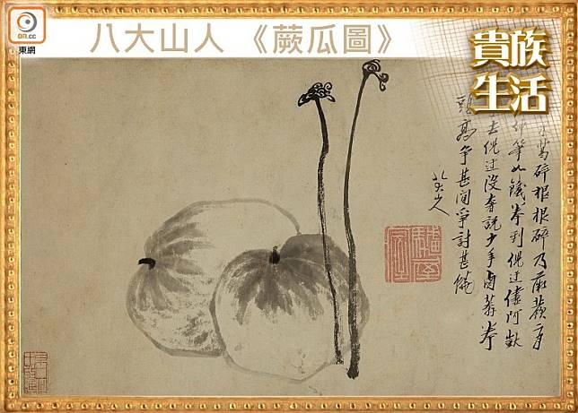 八大山人朱耷的《蕨瓜圖》,成交價為977.5萬港元。(互聯網)