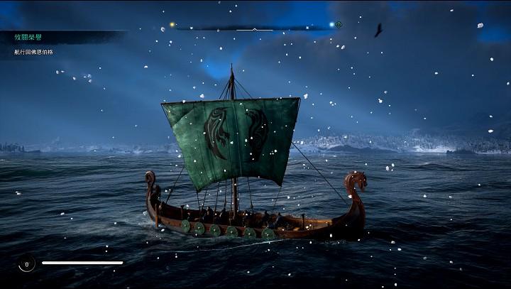 維京長船是維京人橫跨海洋的主要載具,不過在此代中僅作為交通工具之用,沒有規模龐大的海戰。