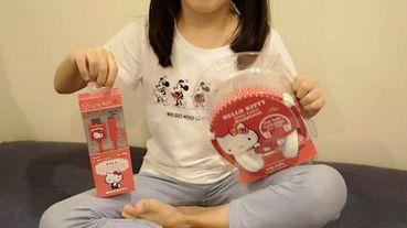 【專為兒童量身設計】三麗鷗系列 兒童安全耳機 Hello Kitty