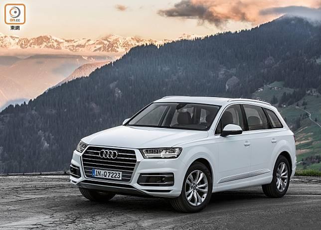 Audi(互聯網)