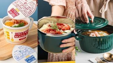 質感生活!6款高質感泡麵碗推薦 色香味俱全讓泡麵更美味!