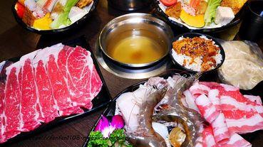 【中和美食】鮮來一鍋 #霜降牛肉 #活跳蝦 #雙人套餐680元 #不收服務費 #自助吧無限供應 #必吃滷肉飯