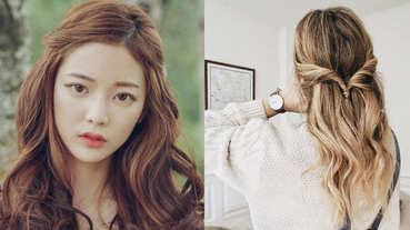 不洗頭靠「編髮」矇混一週!懶女人必學的「出油頭髮」綁更好看的3種髮型