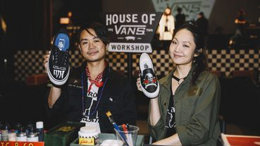起點回顧 – House Of Vans 台北站 SBTG Workshop