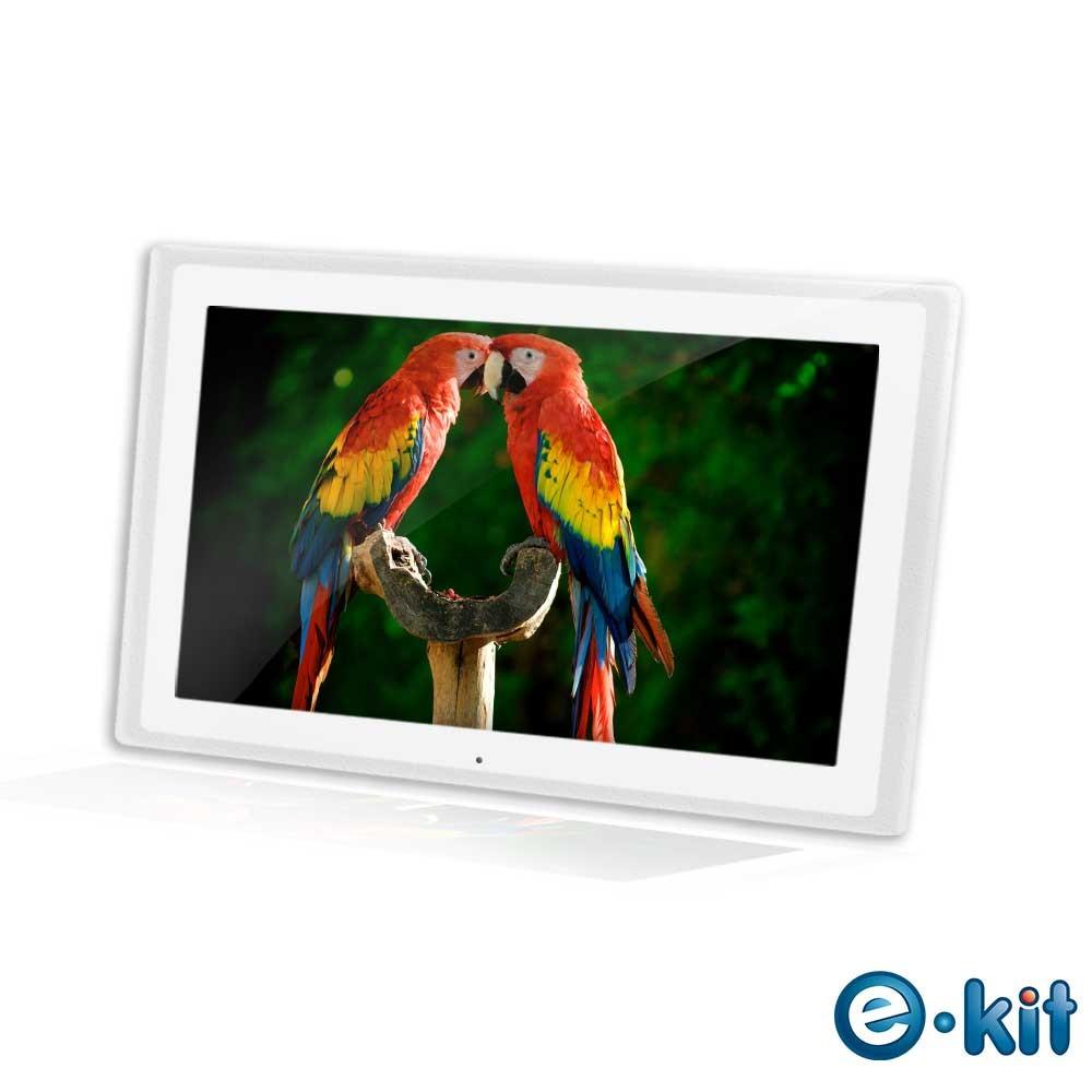 ◆12吋數位相框,畫質細膩,色彩鮮豔。 ◆圖片+音樂同步播放,MP4影片播放 ◆影片循環播放,可當商品廣告機 ◆可設定月曆、自動開關機功能 ◆支援SD卡∕USB讀取,數位相框可壁掛。 ◆HDMI功能,