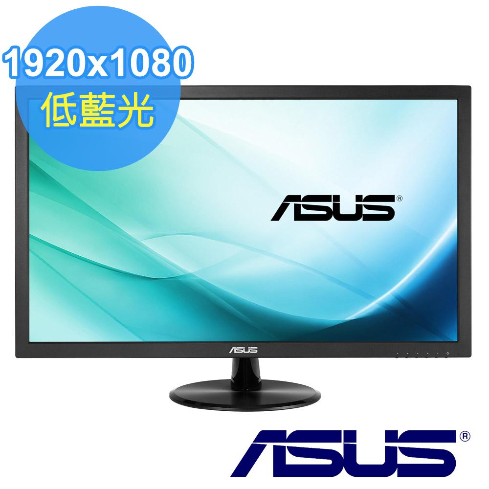 """配備 178° 超廣視角面板的 21.5""""Full HD (1920x1080) LED背光顯示器ASUS 獨家 SplendidPlus 及 VivdPixel 技術與3000:1 對比率,呈現最細"""