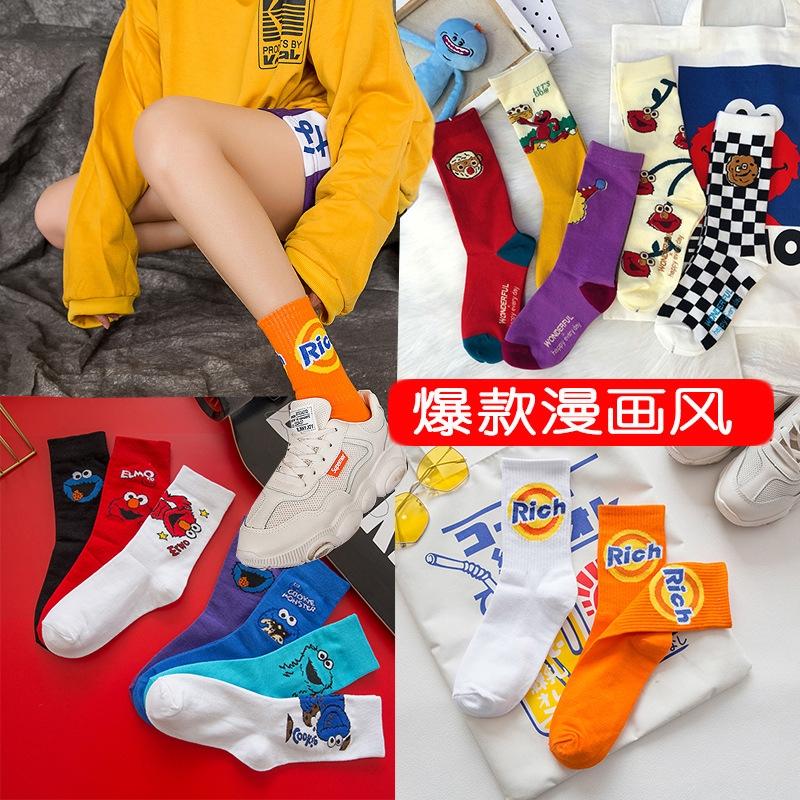 【現貨】學院風女襪 日系高筒襪夏季薄男潮可愛卡通漫畫風ins日系韓版襪子