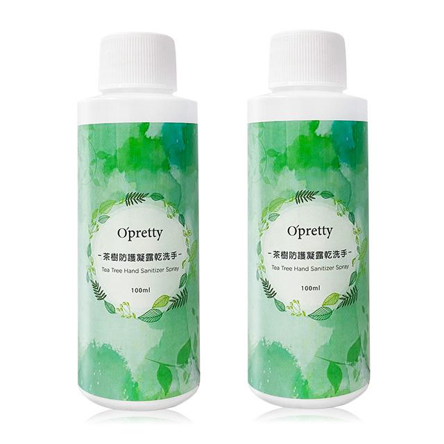 ◆清新茶樹香氣◆觸感不黏膩◆輕巧好攜帶