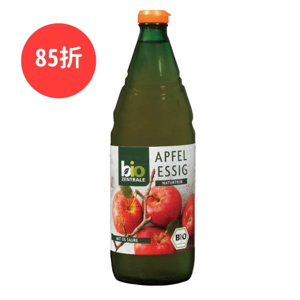 【德國BZ】德國有機蘋果醋-未過濾