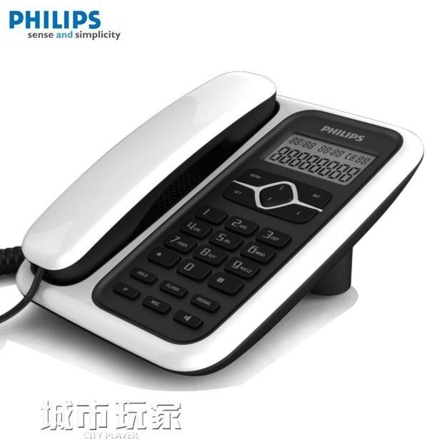 電話機 電話機 CORD020 來電顯示 免電池 辦公 家用固定電話座機