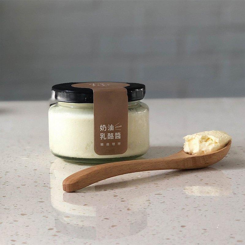 用天然甜菊糖與赤藻醣醇取代蔗糖,有著超越一般奶油乳酪醬的香甜濃郁層次口感。使用純天然.無任何添加的鮮奶油與奶油乳酪製成。抹上厚厚的鮮奶油乳酪醬任何甜點口感再升級。冷凍後還可以當成冰淇淋來吃!