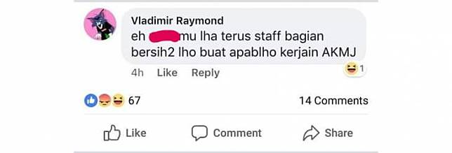 Buat apa punya staff kebersihan
