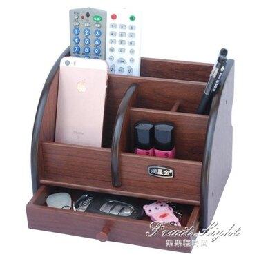 復古搖遙控器客廳茶幾辦公木制歐式手機化妝品桌面收納盒木質少女