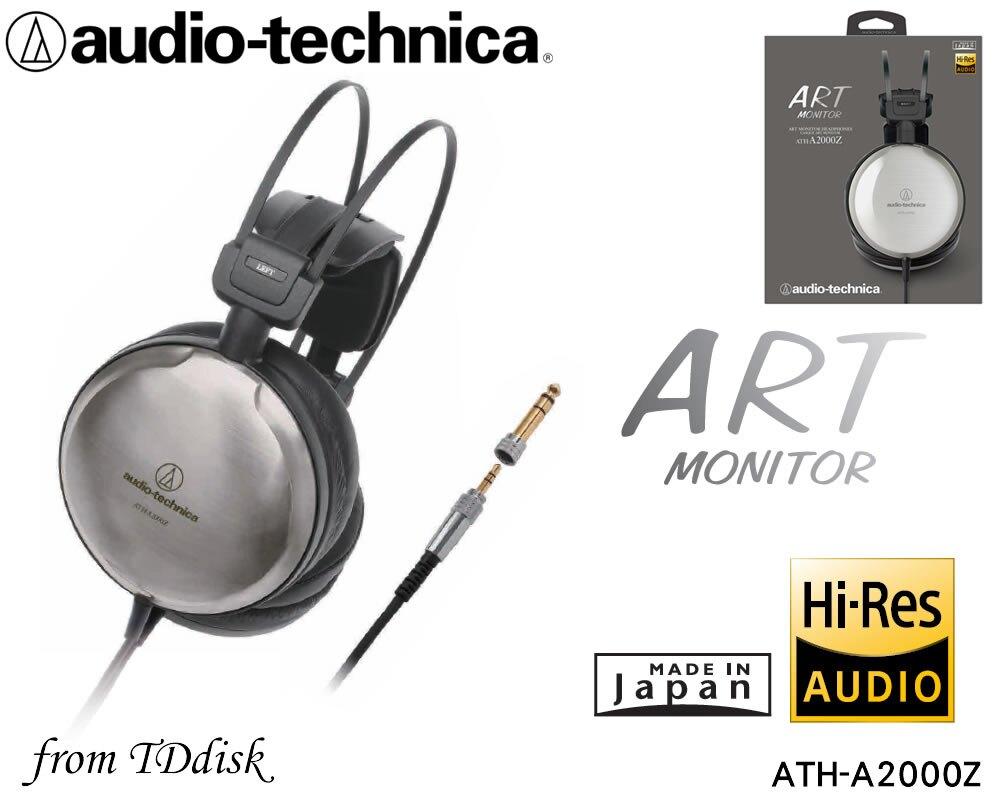 志達電子 ATH-A2000Z 日本鐵三角 Audio-Technica Art Monitor 頭戴式耳罩耳機 台灣鐵三角公司貨。人氣店家志達電子精品專賣的品牌專區1、Audio-Technica(