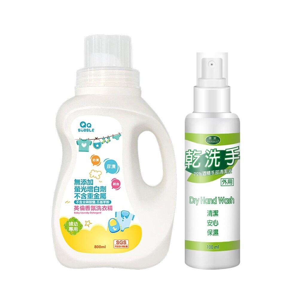 ◆血漬/奶漬/水漬有效清潔 ◆微膠囊香精包覆技術 ◆APG玉米萃取清潔力 ◆添加小蘇打環保清潔因子 ◆嬰幼兒衣物清潔無負擔