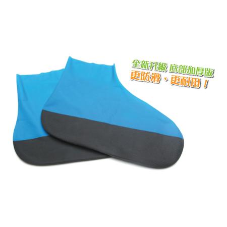 ■矽膠輕薄材質,超高彈性 ■內外穿皆可,可當襪套 ■機車族必備,輕巧好攜帶 ■底部凸點,有效防滑 ■雨天不煩惱,收納簡單
