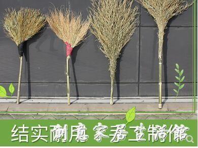 竹掃把工地學校環衛掃馬路戶外庭院加大寬掃帚竹笤帚大掃把大條帚WD 創意家居生活館