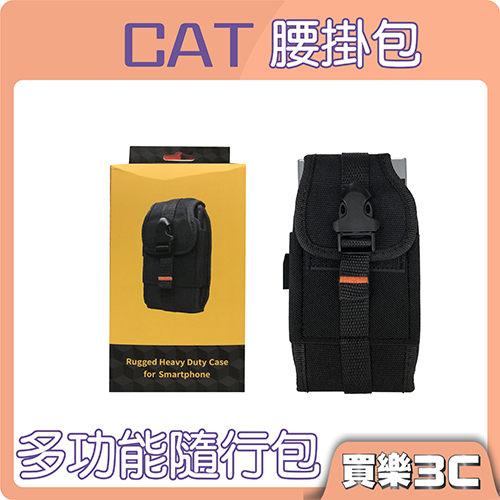 保護手機n前方小口袋設計,可放感應卡、鎖匙n腰掛設計超便利nCAT S61或6吋以下手機適用