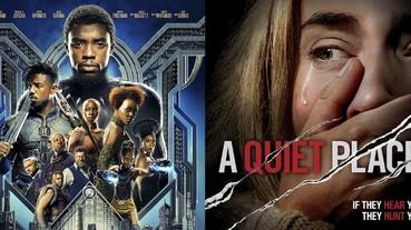 美國電影學院 AFI 公佈,2018 年十大電影是這幾部!你都看了嗎?