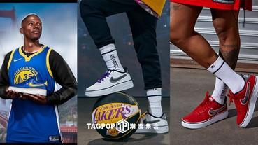 迎接NBA開季!Nike 推出 NBA Pack 系列的 AIR FORCE 1 !
