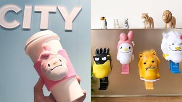 醜萌當道!7-11推出《三麗鷗X戽斗星球》居家、辦公室必備8款小物