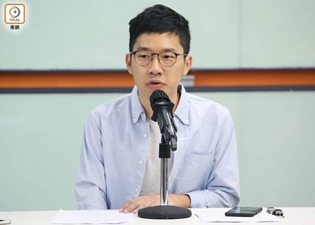 羅冠聰在《港區國安法》生效前已離開香港。