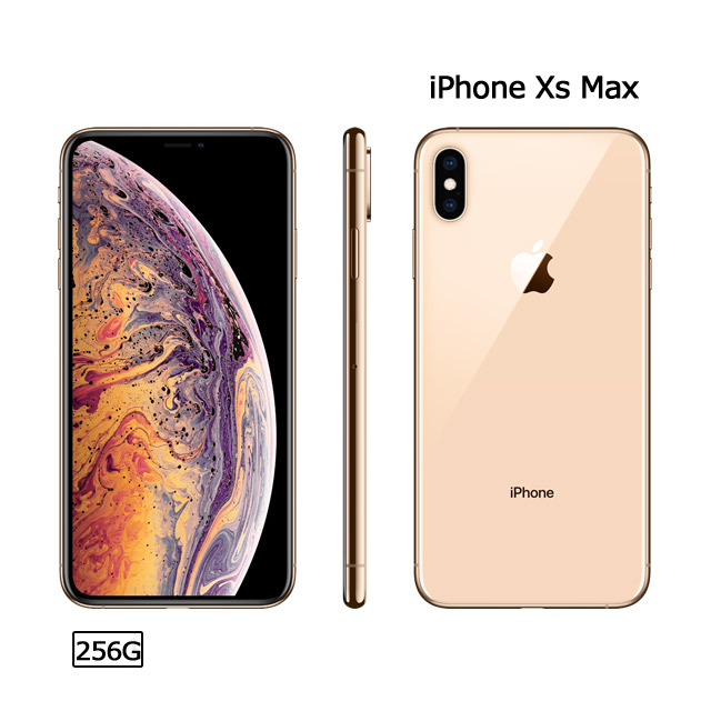 Apple iPhone Xs Max (256G)-金色(MT552TA/A)