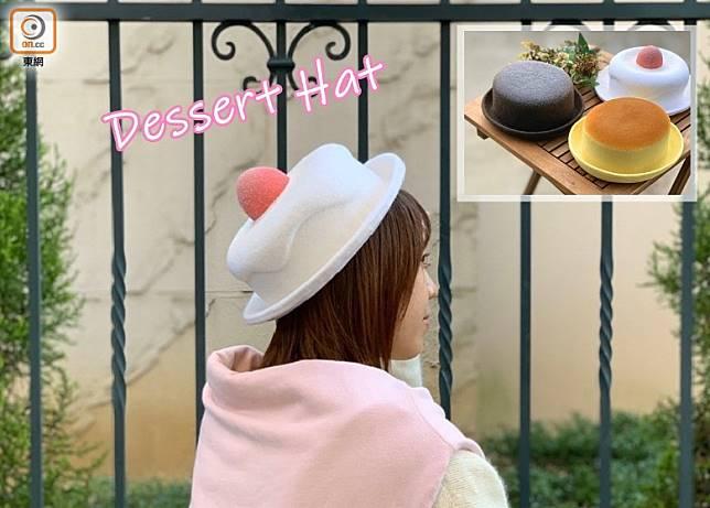 驟眼看,有誰能想到這是蛋糕造型的帽子呢?(互聯網)