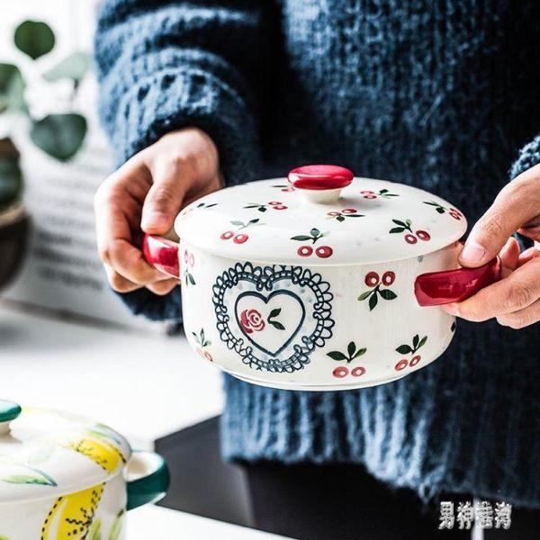 泡面碗帶蓋雙耳大號日式便當湯飯碗微波爐學生宿舍陶瓷家用面碗