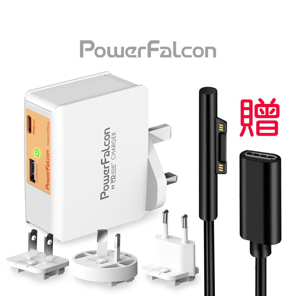 * 台灣設計品牌PowerFalcon ChorusTank-45 提供45瓦輸出電力 手機、平板、筆記型電腦,一顆滿足 * AC可換頭設計, 隨機附有4種規格AC頭可使用(US, EU, UK,AU