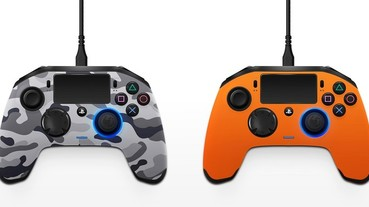 PS4 手把 Revolution Pro Controller 2 推出新色:迷彩灰/橘色