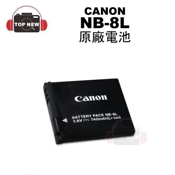 型號: NB-8L保固:無貨源:台灣公司貨配件:無適用機型: Canon PowerShot A3000IS A2200IS A3100IS A3200IS A3300IS