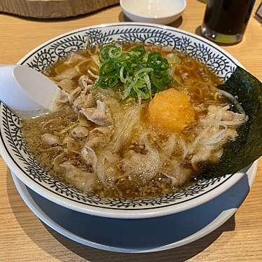 丸源ラーメン 熊谷新島店のundefinedに実際訪問訪問したユーザーunknownさんが新しく投稿した新着口コミの写真