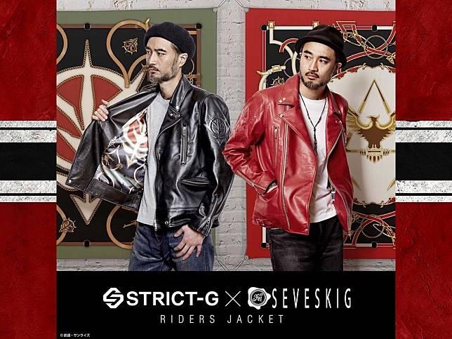 # 夏亞的再襲:STRICT-G 攜同 SEVESKIG 打造鋼彈騎士皮衣