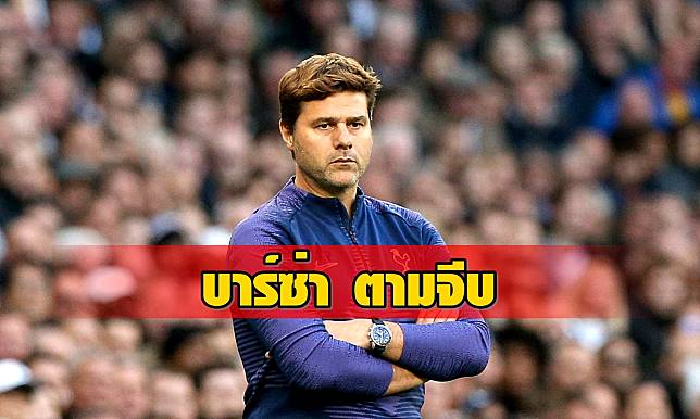 Tottenham Hotspur v Watford - Premier League - Tottenham Hotspur Stadium