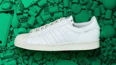 官方新聞 / adidas Originals SUSTAINABILITY 環保鞋款 讓地球更美好