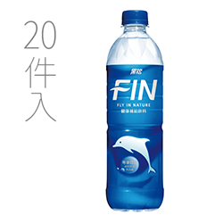 [量販夯]FIN健康補給飲料(580ml/20瓶)每瓶僅17