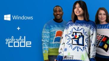 微軟作業系統毛衣 宅宅過冬好選擇