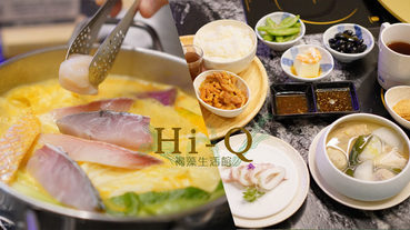 台北.美食   養生之道跟著節氣吃,Hi-Q 褐藻生活館節氣定食-冷拌中卷與褐藻關東煮上菜啦!