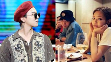 靠這跟 Jennie 談戀愛?權志龍 G-Dragon 親著的「換季穿搭」大公開,地方 GD 你們學會了嗎?