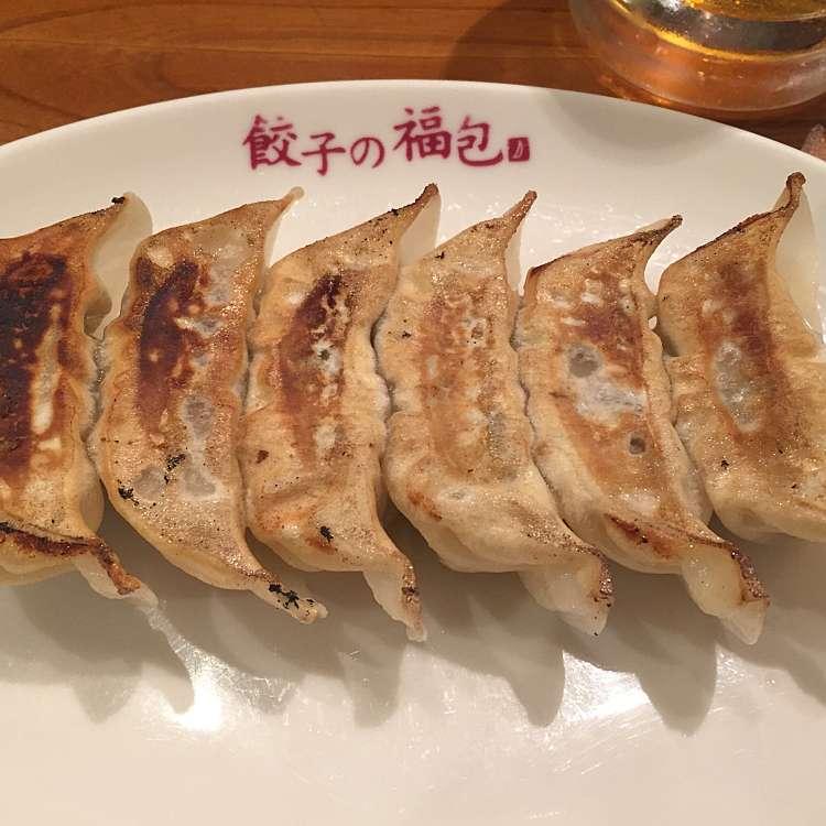 新宿区周辺で多くのユーザーに人気が高い餃子餃子の福包 新宿店の焼き餃子の写真