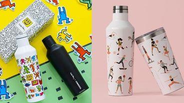 喝水也要超時尚!《CORKCICLE酷仕客》集結3大藝術家推出限量聯名杯!街頭塗鴉風、俏皮小人,還有復古文青版本!