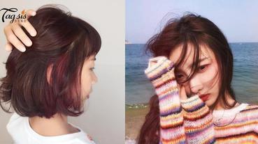 「莓果髮色」讓你2018戀愛運提升~少女感+好氣色,異性緣變更好了!